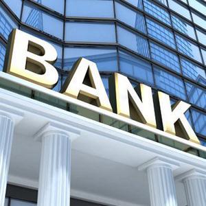 Банки Солнцево